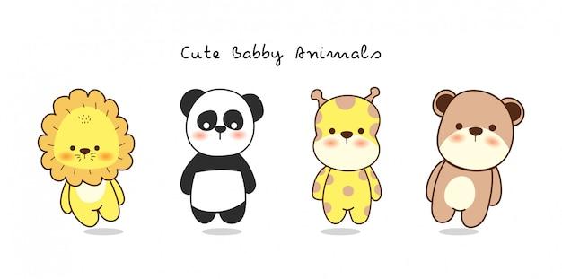 かわいい赤ちゃん動物漫画デザイン