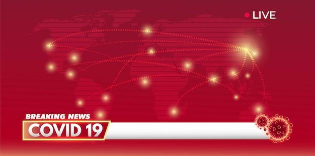 コロナウイルスの発生に関するテレビ放送の赤い背景