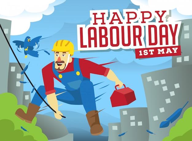 Счастливая иллюстрация дня труда