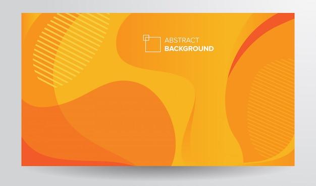 抽象的な流体黄色オレンジ色の背景