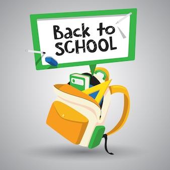 学校イラストコンセプトに戻るオープンバッグ