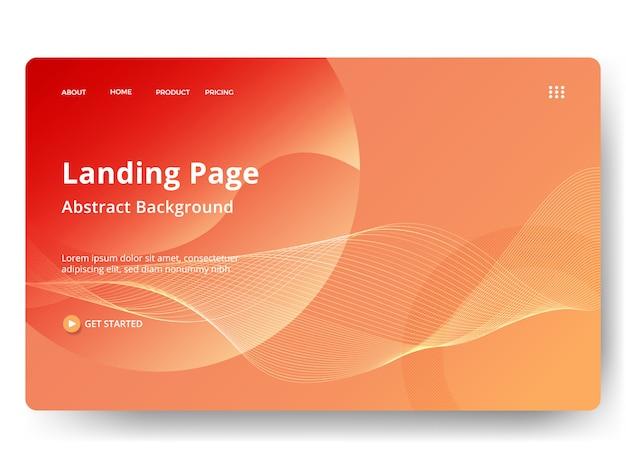 Абстрактный шаблон целевой страницы
