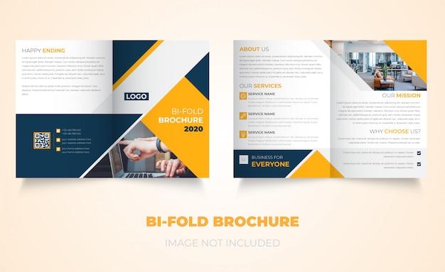 新しい企業の二つ折りパンフレットのデザイン