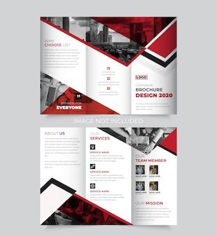 Новый тройной дизайн шаблона брошюры премиум
