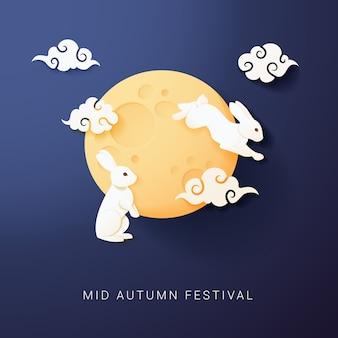 中秋のウサギの月のイラスト