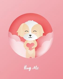Поздравительная открытка дня святого валентина со счастливой формой собаки и сердца в стиле пореза бумаги.