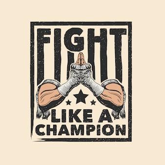 ムエタイはチャンピオンのアートワークのように戦う