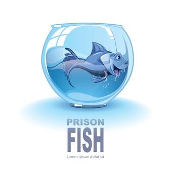 Иллюстрация маленькая голубая рыбка
