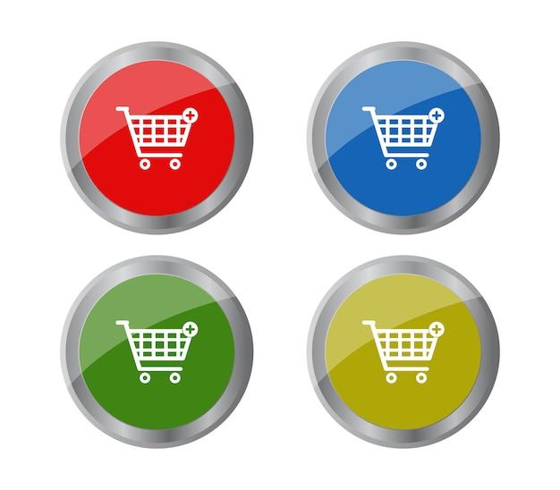 Набор кнопок с корзиной