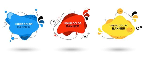 Набор современных абстрактных векторных баннеров. жидкие цветные баннеры. плоские геометрические фигуры разных цветов с черным контуром.