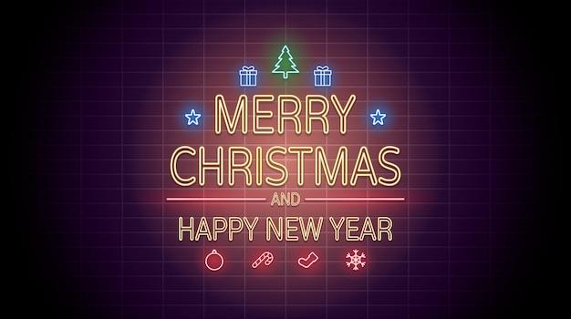 メリークリスマスとレンガの壁に幸せな新年のネオンの光
