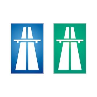 Шоссе дорожный знак