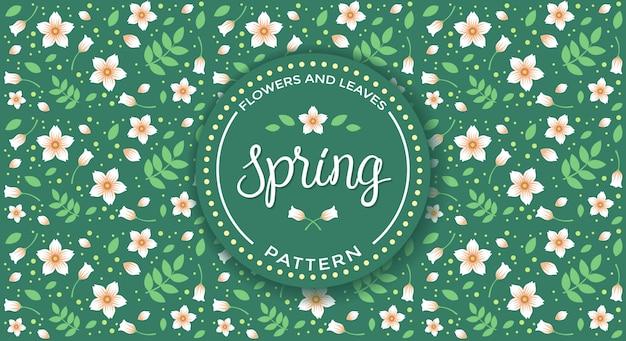 花と葉の春のパターン
