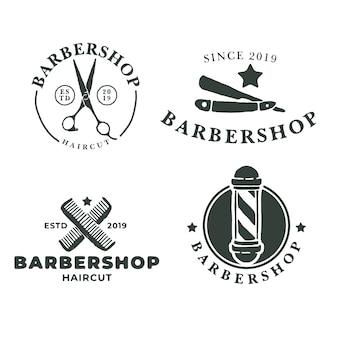 理髪店のビンテージバッジロゴデザインテンプレートのセット