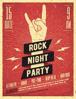 ロックナイトパーティーのポスター。チラシ。ビンテージスタイルのイラスト。
