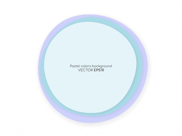 Круги круглой формы фон в синий фиолетовый пастельные цвета наложения.