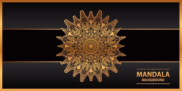 黄金のアラベスク背景アラビアイスラム東スタイルと豪華なマンダラアート