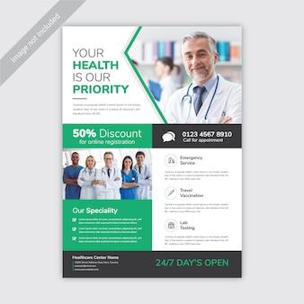 Современный медицинский флаер зеленого цвета
