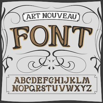 Шрифт в стиле модерн на темном фоне
