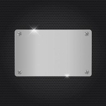 Векторный металлический фон