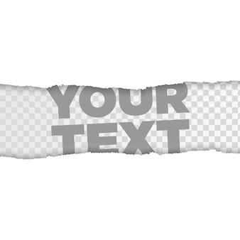 テキストまたはメッセージ用の破れた四角い紙のストリップ。破れたメモ用紙