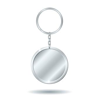 Серебряный брелок в форме круга