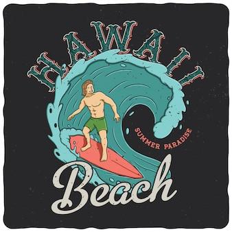 波のハワイのサーファー
