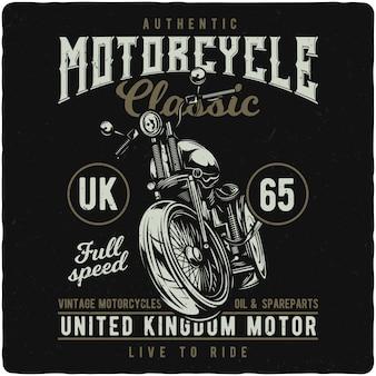 Винтажный мотоцикл