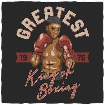 Боксер с боксерскими перчатками