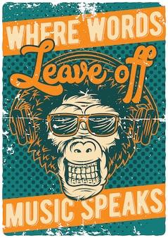 猿の顔のイラストとポスターデザイン