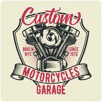Двигатель мотоцикла