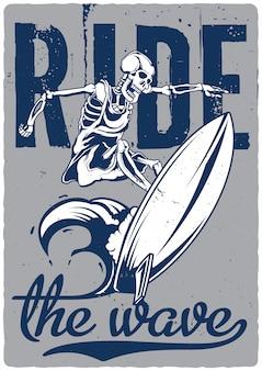 Скелет на доске для серфинга