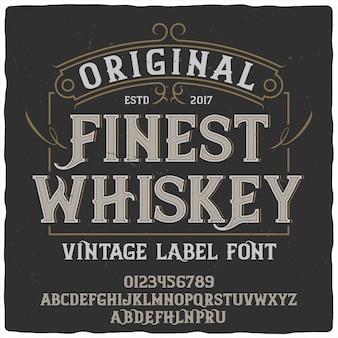 最高級のウイスキーラベル書体