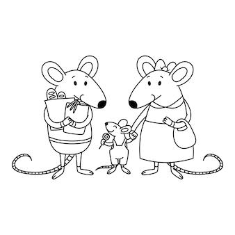 Крысиная семья. папа держит пакеты с покупками из магазина, мама держит ребенка за руку, маленький мальчик с конфетами.