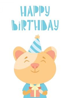 Поздравительная открытка с котом