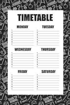Расписание для школьных уроков шаблона