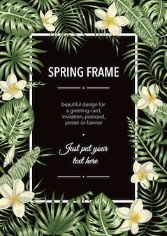 熱帯の葉と花を持つフレームテンプレート。テキストのための場所を持つ垂直レイアウトカード。春または夏のデザイン