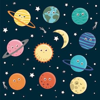 子供のための惑星のセット。暗い青色の背景に地球、太陽、月、金星、火星、木星、水星、土星、ネプチューンを笑顔の明るくキュートなフラットイラスト。子供のための宇宙の写真。
