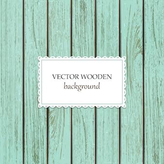 木製のベクトルの背景。トレンディな天然ボード。古いビンテージパネル。
