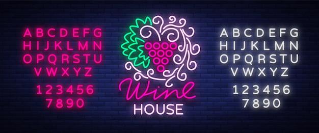 トレンディなネオンスタイルのワインの家パターン飾りフレーム。