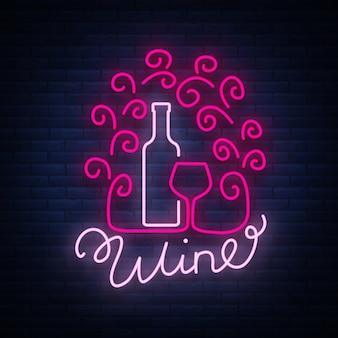Шаблон логотипа винный бар в модном неоновом стиле.
