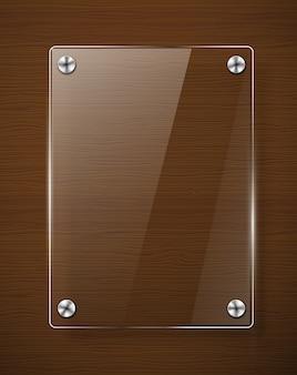 ガラスフレームワークと木製のテクスチャ