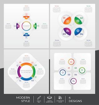 モダンなスタイルとカラフルなコンセプト入りインフォグラフィックテンプレート