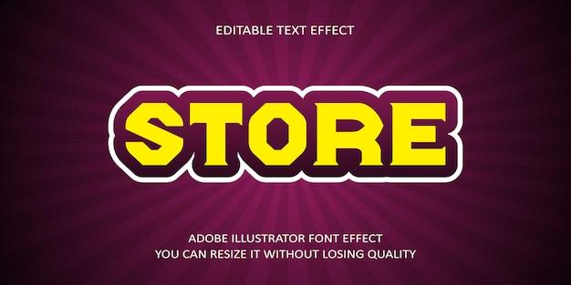 Хранить редактируемый текстовый эффект
