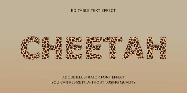 Гепард редактируемый текстовый эффект