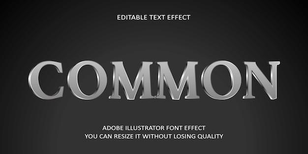 Общий редактируемый текстовый эффект