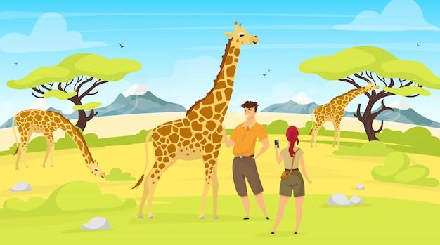 アフリカ遠征のイラスト。サバンナのキリン。女と男の観光客が南の生き物を観察します。木と緑のサバンナフィールド。動物と人の漫画のキャラクター