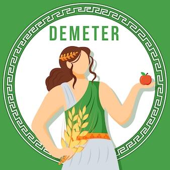 Деметра зеленый пост в социальных сетях. древнегреческая богиня. мифологическая фигура. шаблон веб-баннера. усилитель социальных сетей, макет контента. плакат, печатная открытка с плоскими иллюстрациями