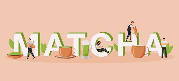 Матча слово концепции плоский цветной баннер. зеленый чай латте. восточный напиток. японская столовая. изолированные типографии с крошечными персонажами мультфильма. кофешоп творческая иллюстрация на бежевом