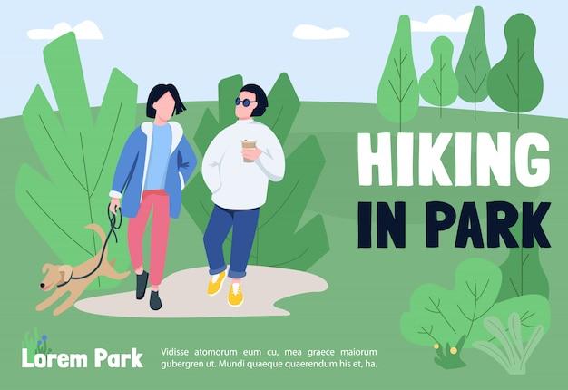 公園バナーテンプレートでのハイキング。パンフレット、ポスターのコンセプトデザイン、漫画のキャラクター。